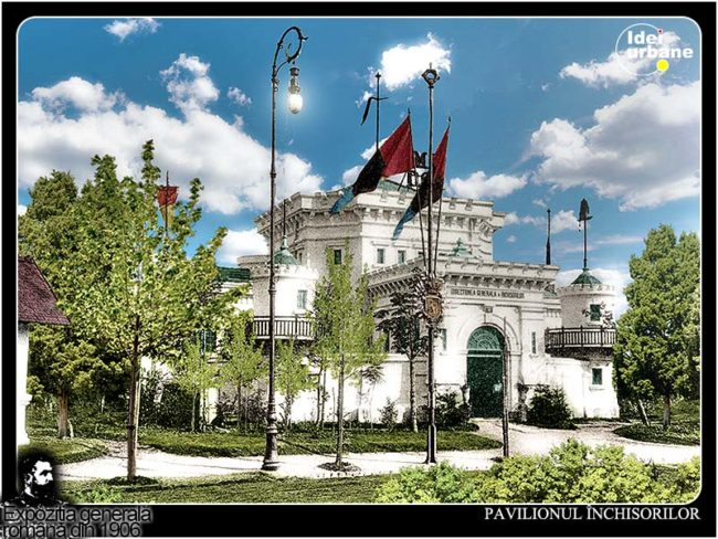 58-pavilionul-inchisorilor