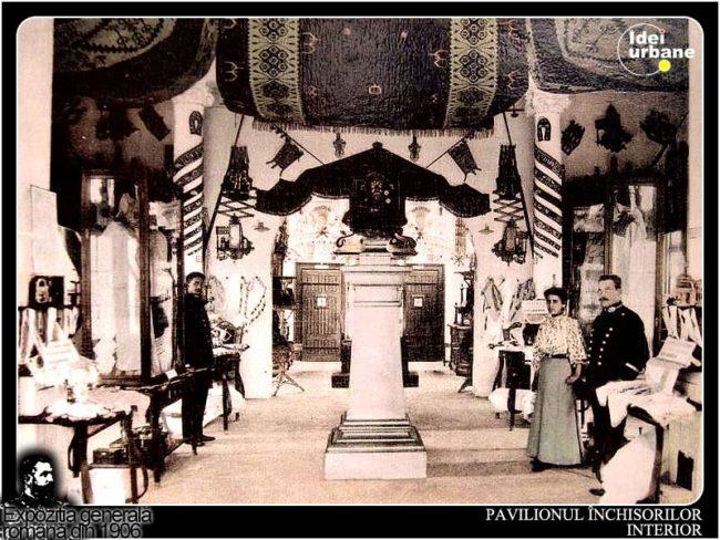 58-pavilionul-inchisorilor-interior