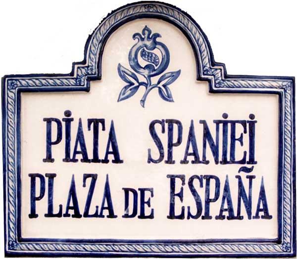 Piata-Spaniei